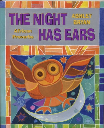 The Night Has Ears 300 dpi