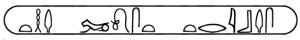 BBS_hieroglyphic_clue